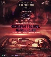 Criminal Crush song download masstamilan