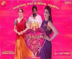 Kaathu Vaakula Rendu Kadhal Song Download