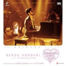 Rendu Kaadhal song download masstamilan