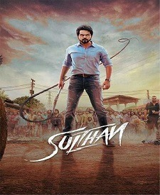 Sulthan Songs Download masstamilan