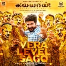 Vera Level Sago song download masstamilan
