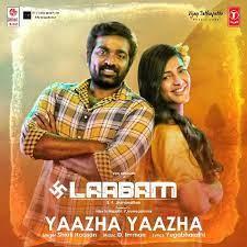 Yaazha Yaazha song download masstamilan