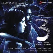 3 (Moonu) masstamilan mp3 download