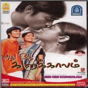 Adhu Oru Kana Kaalam Naa Songs Download