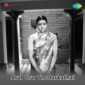 Aval Oru Thodarkathai masstamilan mp3 download