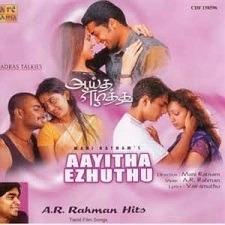 Ayitha Ezhuthu songs download masstamilan