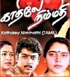Kaadhale Nimmadhi songs download masstamilan