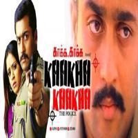 Kaakha Kaakha songs download masstamilan