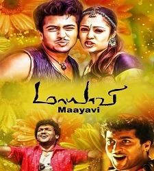 Maayavi songs download masstamilan