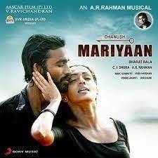 Mariyan masstamilan mp3 download
