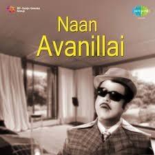 Naan Avanillai masstamilan Mp3 download