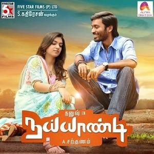 Naiyaandi naa songs download