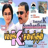 Pammal K. Sambandam masstamilan mp3 download