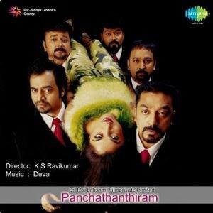 Panchathanthiram masstamilan mp3 download