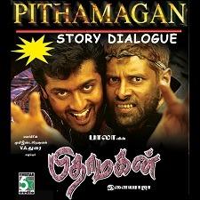 Pithamagan naa songs download