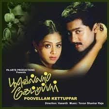 Poovellam Kettuppar songs download masstamilan