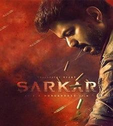 Sarkar songs download masstamilan