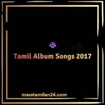 Tamil movie 2017 songs download Masstamilan