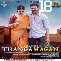 Thanga Magan masstamilan mp3 download