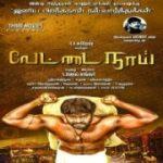 Vettai Naai Songs download masstamilan