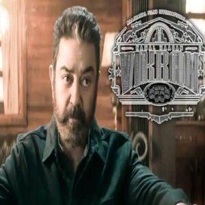Vikram songs download masstamilan