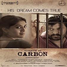 Carbon songs download masstamilan