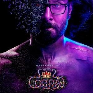 Cobra songs download masstamilan