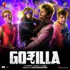 Gorilla songs download masstamilan