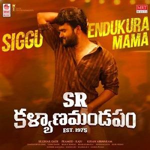 SR Kalyanamandapam songs download masstamilan