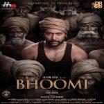 Bhoomi masstamilan mp3 download