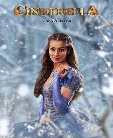 Cinderella masstamilan songs download