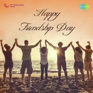 Friendship Day masstamilan mp3 download