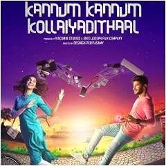 Kannum Kannum Kollaiyadithaal masstamilan mp3 download