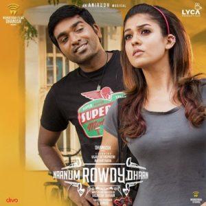 Naanum Rowdy Dhaan masstamilan mp3 download