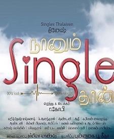 Naanum Single Thaan masstamilan songs download