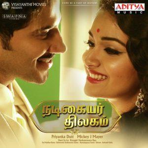 Nadigaiyar Thilagam songs download masstamilan