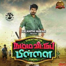 Namma Veettu Pillai songs download masstamilan