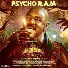 Psycho Raja masstamilan song download