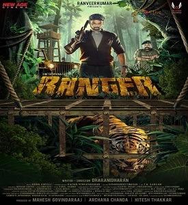 Ranger masstamilan mp3 download