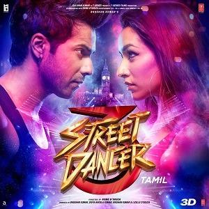 Street Dancer 3D masstamilam mp3 download