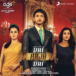 Vai Raja Vai masstamilan mp3 download