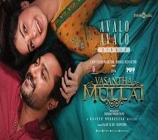 Vasantha Mullai masstamilan mp3 download