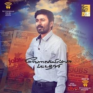Velaiyilla Pattathari masstamilan mp3 download