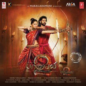 Bahubali 2 masstamilan mp3 download