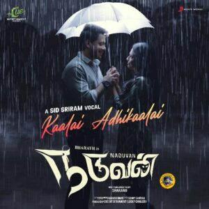 Kaalai Adhikaalai masstamilan song download