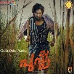 Odu Odu Aadu masstamilan song download