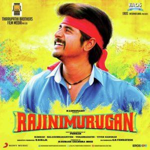 Rajini Murugan masstamilan mp3 download