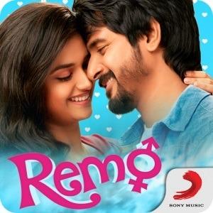 Remo masstamilan mp3 download