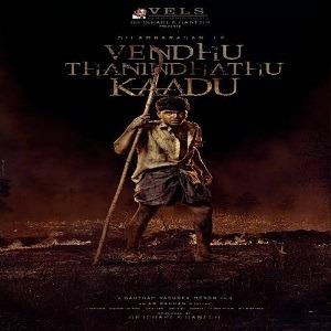 Vendhu Thanindhathu Kaadu masstamilan mp3 download