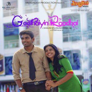 Geethaiyin Raadhai song download masstamilan